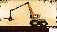 赛车 最新挖掘.搅拌车垃圾车消防车汽车总动员警车挖土机赛车 玩具挖掘机装车挖出黄金出奇蛋★健达奇趣蛋★消防车吊车 小汽车大危机选关版