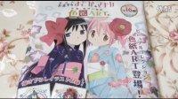 魔法少女小圆 LoveLive (ฅ´ω`ฅ)50