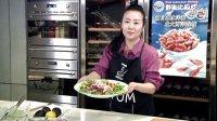 餐桌海鲜 2016 北极虾蔬菜沙拉 05