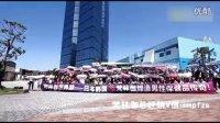 梵林伽仙人鞭总代婷姐团队日韩游【高清版】梵林伽婷姐团队