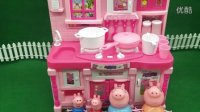 佩佩猪一家的新橱柜套 10