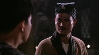 林正英僵尸先生鬼片电影之《鬼咬鬼2》