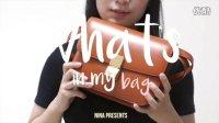 我的包包里有什么? WHAT'S IN MY BAG 2016 | Cline Box|IAMNINACN