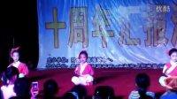 儿童《三字经》考级舞蹈 抢先版_20160617