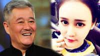 """哔哔娱乐秀 2016 拼爹拼颜值 扒赵本山女儿等""""星二代""""美女网红 139"""