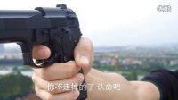 粤语警匪微电影《探黑》正邪较量 谁黑谁白