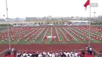 2016山东省中小学校园艺术节《走进临朐--东城双语学校》