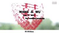 6 18 Wang&Wu