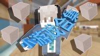 〓纸莫〓■Minecraft■我的世界hypixel服丨小游戏合集丨