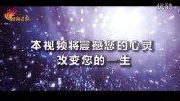 2016最新演讲-互联网加时代,拼爹拼娘不如拼互联网+新商业模式 康宝莱 嘉康利 尚赫 美乐家  哈药集团 安惠 隆力奇