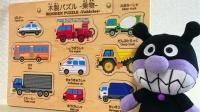 happy face 面包超人 2016 细菌玩玩具 330