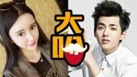 "FUN滚吧 大哈 2016 吴亦凡成""YP门""最大赢家 最惨的竟是他 24"