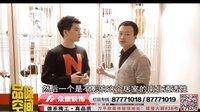 众意装饰 设计师杨林佳 家装装修设计分享 第二季