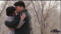 《鬼吹灯之精绝古城》电视剧 靳东陈乔恩 壁咚吻戏 一点都不尴尬