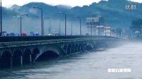 里耶,大水围城!  里耶镇 6.20 洪灾纪录片 里耶边城视频