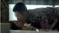 《余罪》第二季第12集(大结局) 张一山使计与吴优上床.