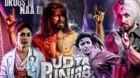 印度电影 UDTA PUNJAB hindi movie 2016 HD tamil telugu malayalam