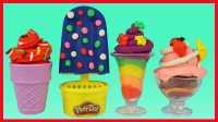 橡皮泥 彩泥 2016 冰棒冰糕冰淇淋甜点玩具 26