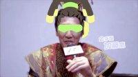 先锋Show第6期:你知道神之手加藤鹰吗?