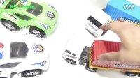 飞燕传媒 玩具车王国 卡车和汽车被盗 玩具总动员 赛车总动员 儿童玩具 玩具试玩 572