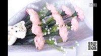 丝网花康乃馨花束包装视频教程