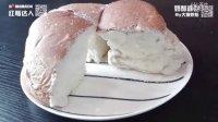 红莓达人丨奶酪面包by大猫烘焙