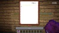 【Minecraft】%百墨%诶诶诶?我的智商呢!:智商的房间3