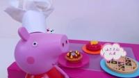 粉红猪小妹小猪佩奇厨师开冰激凌店制作生日蛋糕!甜筒冰激凌叠叠高熊出没面包超人粉红