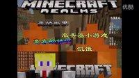 【暑期视频回顾】☆Minecraft☆kidxiaomao的服务器小游戏【饥饿游戏】宽容的错误