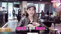 柯夢大來賓 昆凌part5:「鹹鹹甜甜好滋味是我的最愛!」