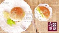 小羽私厨之桑巴烤菠萝鸡汉堡