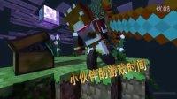 Minecraft 开心的足球大作战 星空玉米的游戏时间【星空】