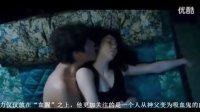 韩国重口味电影《血色情欲》经典片段