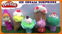 车车王国 2016 托马斯和他的朋友们都有美味冰淇淋哟 321