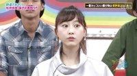 関ジャニ∞のジャニ勉「元SKE48 松井玲奈」 -16.07.07-
