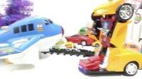 飞燕传媒 汽车和飞机玩具一起跳舞的故事 玩具总动员 赛车总动员 儿童玩具试玩测评 571