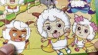 喜羊羊与灰太狼之虎虎生威 立体拼图 日本食玩 面包超人 粉红猪小妹 小黄人大眼萌