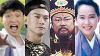 十部台湾电视剧代表作 138