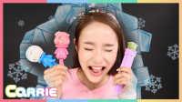 凯利和玩具朋友们 2016 波鲁鲁冰棍制作器 冰淇淋制作玩具 38