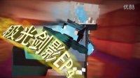 〓纸莫〓■Minecraft■我的世界MOD生存丨极光下的剑影Ep4丨