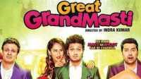 印度电影 GREAT GRAND MASTI hindi movie 2016 Tamil Telugu Malayalam