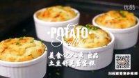 【美食达人秀出品】——土豆舒芙蕾蛋糕