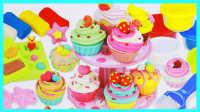 欢乐迪士尼 2016 超棒杯子蛋糕粘土磨具盒子 417