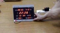 LED静音数码万年历时钟挂钟开箱与使用视频