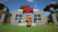 【皮卡】我的世界Minecraft模拟城市第五集:银行与诊所