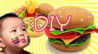 一起来做汉堡薯条套餐 粉红猪小妹周末生活 亲子互动彩泥diy 粉红猪小妹 Peppa Pig 佩佩猪 亲子教育 早教益智 玩具总动员