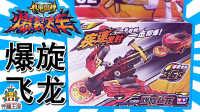 新玩具驾到 2016 超酷爆裂飞车玩具 15 超酷爆裂飞车玩具