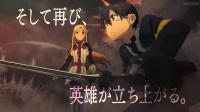 【日本动漫预告】《刀剑神域Ordinal Scale剧场版》新作201
