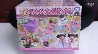 【喵博搬运】【日本食玩-可食】免烤甜甜圈《*゚▽゚*》