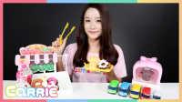 凯利和玩具朋友们 2016 Kongsuni娃娃 圆鼓鼓面包店面包制作 43